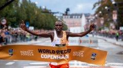 Geoffrey Kamworor establece un nuevo récord mundial de media maratón